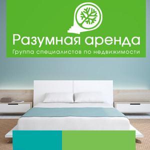 Аренда квартир и офисов Усинска