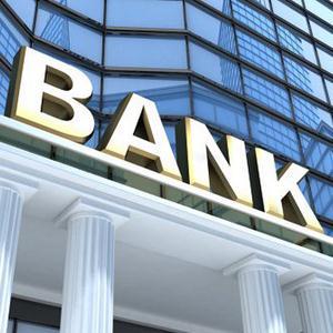 Банки Усинска