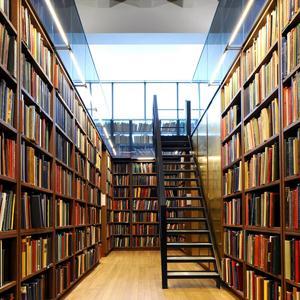 Библиотеки Усинска