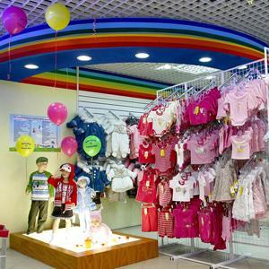 Детские магазины Усинска