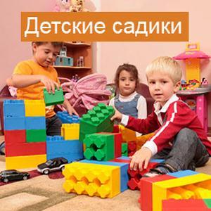 Детские сады Усинска