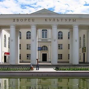 Дворцы и дома культуры Усинска