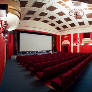 Кинотеатры Усинска