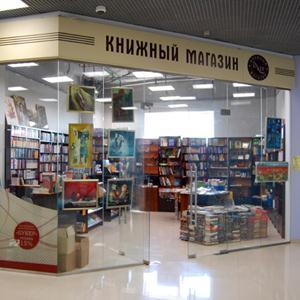 Книжные магазины Усинска