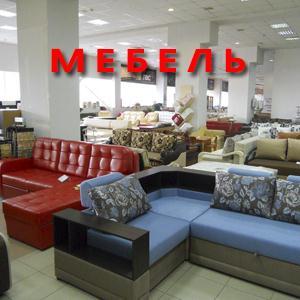 Магазины мебели Усинска