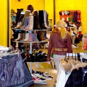 Магазины одежды и обуви Усинска