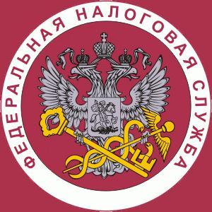 Налоговые инспекции, службы Усинска