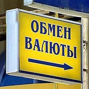 Обмен валют Усинска