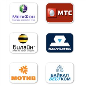 Операторы сотовой связи Усинска