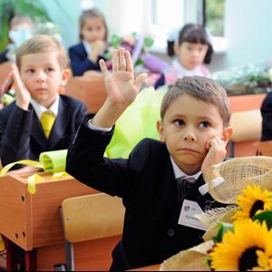 Школы Усинска