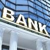 Банки в Усинске