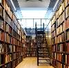 Библиотеки в Усинске
