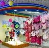 Детские магазины в Усинске