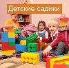 Детские сады в Усинске