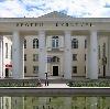 Дворцы и дома культуры в Усинске