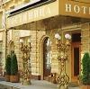 Гостиницы в Усинске