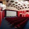 Кинотеатры в Усинске