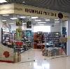 Книжные магазины в Усинске