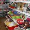 Магазины хозтоваров в Усинске