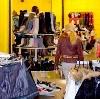Магазины одежды и обуви в Усинске