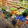 Магазины продуктов в Усинске
