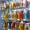 Парфюмерные магазины в Усинске