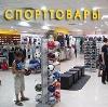 Спортивные магазины в Усинске