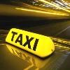 Такси в Усинске