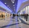 Торговые центры в Усинске